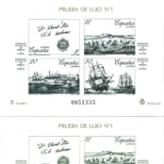 Sellos: PRUEBAS DE LUJO 1987. ESPAMER 87. Lote 105378759