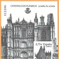 Sellos: ESPAÑA 2010 CATEDRAL DE PLASENCIA PRUEBA DE ARTISTA . Lote 105905067