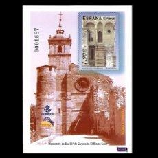 Sellos: ESPAÑA 2004. PRUEBA 83. MONASTERIO DE CARRACEDO. NUEVO** MNH. Lote 48358401