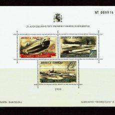 Sellos: HOJA RECUERDO Nº 119 AÑO 1988 - 50º ANIVERSARIO DEL PRIMER CORREO SUBMARINO, MAHÓN, BARCELONA. Lote 146437472