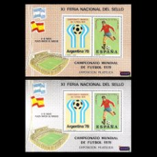 Sellos: ESPAÑA 1978. HOJA RECUERDO ARGENTINA 78 CAMPEONATO MUNDIAL FÚTBOL. PERFECTAS NUEVO** MNH. Lote 53004601