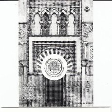 Sellos: 2010 PRUEBA NUM 103 PATRIMONIO MUNDIAL MEZQUITA CATEDRAL DE CÓRDOBA. Lote 173357220