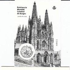 Sellos: 2012 PRUEBA CATEDRAL DE BURGOS. Lote 225544570