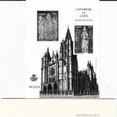 Sellos: 2012 PRUEBA CATEDRAL DE LEÓN- CON SELLO DE PLATA. Lote 132101033