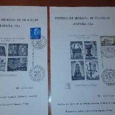 Sellos: EXPOSICION MUNDIAL ESPAÑA 75.PRUEBAS EN NEGRO. CON MATASELLOS ESPECIAL.. Lote 21315123
