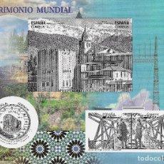 Sellos: 2017-PRUEBA DE IMPRESIÓN CALCOGRÁFICA-SERVICIO FILATÉLICO. PATRIMONIO MUNDIAL. Lote 110245723