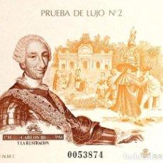 Sellos: [EF0002] ESPAÑA 1988, PRUEBA DE LUJO 2: CARLOS III (MNH). Lote 110721783