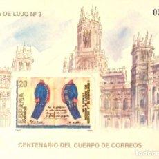 Sellos: [EF0003] ESPAÑA 1989, PRUEBA DE LUJO 3: CUERPO DE CORREOS (MNH). Lote 110722219
