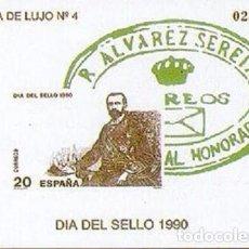 Sellos: [EF0004] ESPAÑA 1990, PRUEBA DE LUJO 4: DÍA DEL SELLO (MNH). Lote 110723511