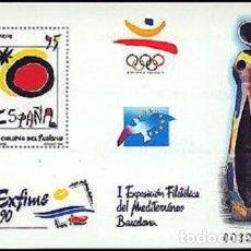 Sellos: [EF0006] ESPAÑA 1990, PRUEBA OFICIAL EXFIME 90 (MNH). Lote 110726807