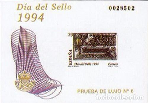 [EF0010] ESPAÑA 1994, PRUEBA DE LUJO: DÍA DEL SELLO (MNH) (Sellos - España - Pruebas y Minipliegos)