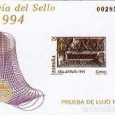 Sellos: [EF0010] ESPAÑA 1994, PRUEBA DE LUJO: DÍA DEL SELLO (MNH). Lote 110730123