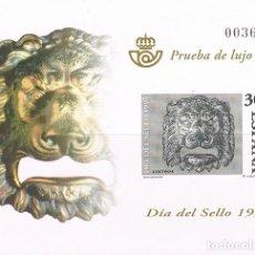 Sellos: [EF0013] ESPAÑA 1995, PRUEBA DE LUJO 9: DÍA DEL SELLO (MNH). Lote 110809535