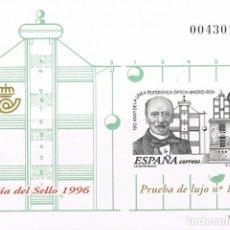 Sellos: [EF0016] ESPAÑA 1996, PRUEBA DE LUJO 10: DÍA DEL SELLO (MNH). Lote 110813067