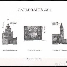 Sellos: [EF0050] ESPAÑA 2011, PRUEBA ESPECIAL: CATEDRALES 2011 (MNH). Lote 111417955