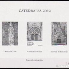Sellos: [EF0051] ESPAÑA 2012, PRUEBA ESPECIAL: CATEDRALES 2012 (MNH). Lote 111421439