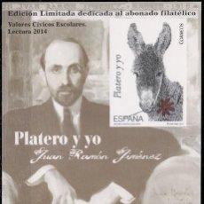 Sellos: [EF0052] ESPAÑA 2014, PRUEBA ESPECIAL: PLATERO Y YO (MNH). Lote 111421727