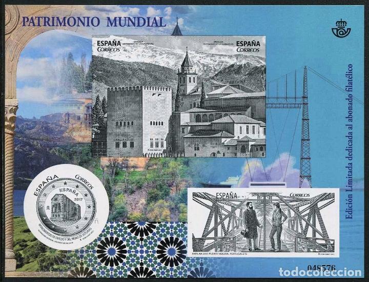 ESPAÑA 2017: PRUEBA CALCOGRAFICA - PATRIMONIO MUNDIAL (EDICION LIMITADA NUEVA) ** (Sellos - España - Pruebas y Minipliegos)