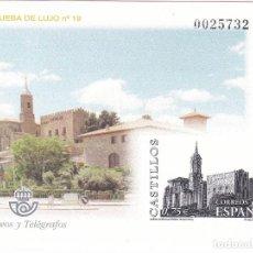 Sellos: PRUEBA DE LUJO Nº 77 DEL CASTILLO DE CALATORAO. Lote 112977063