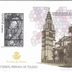 Sellos: PRUEBA DE LUJO Nº 85 DE LA CATEDRAL PRIMADA DE TOLEDO. Lote 112977223