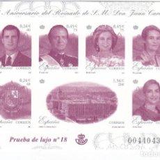 Sellos: PRUEBA DE LUJO Nº 76 DEL 25 ANIVERSARIO DEL REINADO DE JUAN CARLOS I. Lote 112977947