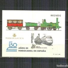 Sellos: PRUEBA 67 3591 150 AÑOS FERROCARIL ESPAÑA FF.CC.1998 PERFECTO ESTADO. Lote 113612547