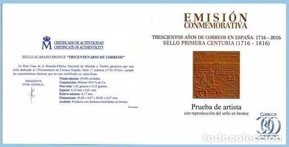 Sellos: [EF0190] España 2016, Prueba Oficial 125. 300 años Correos. Primera Centuria (MNH) - Foto 2 - 113979559