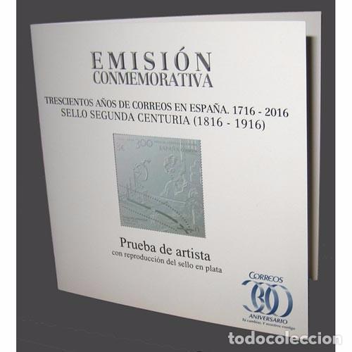[EF0191] ESPAÑA 2016, PRUEBA OFICIAL 125. 300 AÑOS CORREOS. SEGUNDA CENTURIA (MNH) (Sellos - España - Pruebas y Minipliegos)