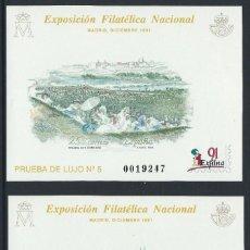 Sellos: ESPAÑA 1991** PRUEBA DE LUJO Nº5 EXFILNA 91 2 HOJAS NÚMEROS CONSECUTIVOS. Lote 114369907