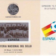 Sellos: HOJA XIII FERIA NACIONAL DEL SELLO ESPAÑA 1982 MADRID AÑO 1980. Lote 115731943
