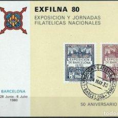 Selos: ESPAÑA EXFILNA 80 EXPOSICION FILATELICA BARCELONA 1980. Lote 116350643