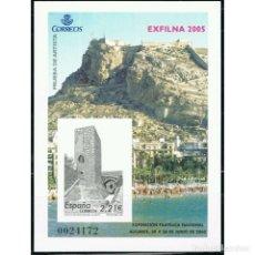 Sellos: PRUEBA OFICIAL EDIFIL 90 NUEVA SIN CHARNELA. AÑO 2005. EXFILNA 2005. Lote 116523168