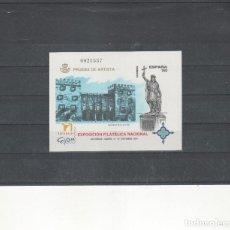 Stamps - ESPAÑA-Hoja Prueba nº 64 Exfilna 97 Gijón (según foto) - 116974767