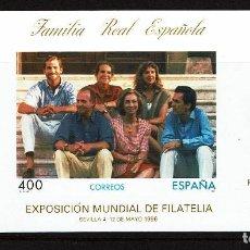 Sellos: ESPAÑA PRUEBAS DE LUJO 58/59, MISMO Nº, ESPAMER 1996, FAMILIA REAL, AVIACION Y ESPACIO 96. NUEVAS.. Lote 118742127
