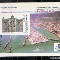 Sellos: ESPAÑA 2006. PRUEBA OFICIAL 92. EXFILNA 2006. ALGECIRAS.. Lote 118990135