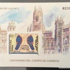 Sellos: ESPAÑA 1989 - PRUEBA DE LUJO Nº 18 - I CENT. CUERPO DE CORREOS VC. 48 €. Lote 119216643