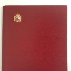 Sellos: ESPAÑA 84 - LIBRO OFICIAL CONCIERTO DE LA REINA - PRUEBAS DE LUJO 6/7 . Lote 119446811