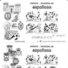 Sellos: DOS PRUEBAS DE LUJO NUMS. 4 Y5 MUNDIAL ESPAÑA 82 -MISMO NÚMERO. Lote 119973659