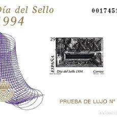 Sellos: PRUEBA OFICIAL NÚMERO 31 DIA DEL SELLO 1994. Lote 181069801