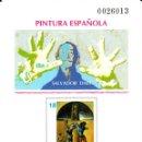 Sellos: PRUEBA OFICIAL NÚMERO 32 PINTURA ESPAÑOLA. Lote 142685497