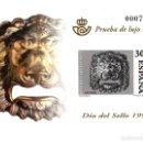 Sellos: PRUEBA OFICIAL NÚMERO 34 DIA DEL SELLO 1995. Lote 142687401
