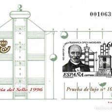 Sellos: PRUEBA OFICIAL NÚMERO 57 DIA DEL SELLO 1996. Lote 119982447