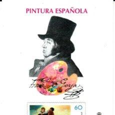 Sellos: PRUEBA OFICIAL NUMERO 60 PINTURA ESPAÑOLA. Lote 142688060