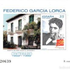Sellos: PRUEBA OFICIAL NUMERO 65 FEDERICO GARCIA LORCA. Lote 142686334