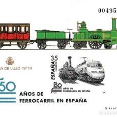 Sellos: PRUEBA OFICIAL NUMERO 67 150 AÑOS DE FERROCARRIL EN ESPAÑA. Lote 119998247