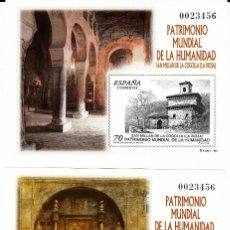 Sellos: PRUEBAS OFICIALES NUMS 70 Y 71 PATRIMONIO MUNDIAL DE LA HUMANIDAD - MISMO NÚMERO. Lote 142686689