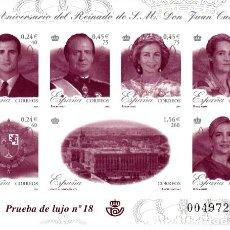 Stamps - PRUEBA OFICIAL NUMERO 76 XXV ANIVERSARIO DEL REINADO DE S.M. DON JUAN CARLOS I - 157236946