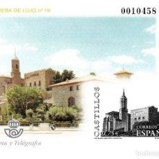 Sellos: PRUEBA OFICIAL NUMERO 77 CASTILLO DE CALATORAO (ZARAGOZA). Lote 142688370