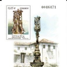 Sellos: PRUEBA OFICIAL NUMERO 79 CRUCEIRO DO HIO (CANGAS DO MORRAZO). Lote 120147887