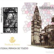 Sellos: PRUEBA NUMERO 85 - VIDRIERAS - CATEDRAL PRIMADA DE TOLEDO. Lote 161370481